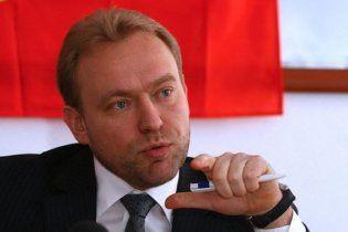 Василий Волга уволен с должности главы Госфинуслуг