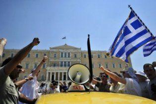 """Греки вважають 8-годинний робочий день """"жорстоким порушенням прав"""""""
