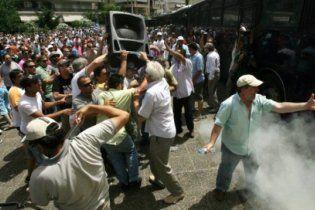 В Афінах поліцію закидали камінням