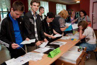 Названы самые популярные украинские вузы 2011
