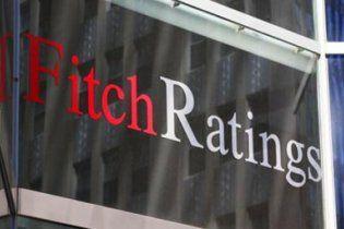 Fitch знизило рейтинги Італії та Іспанії