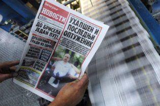 Сербські ЗМІ дізнались, що Хаджич переховувався в Росії