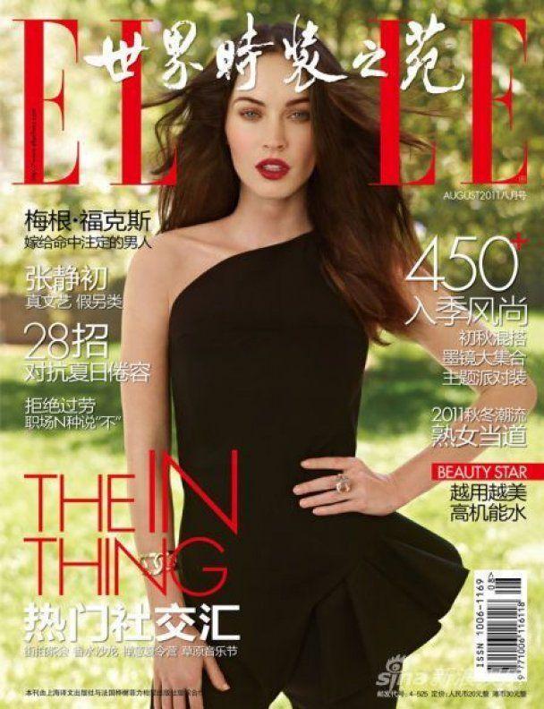 Меган Фокс виставила сідниці для китайців
