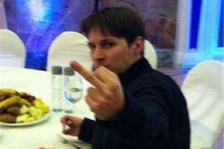 """Гендиректор """"Вконтакте"""" Павло Дуров відповів інвесторам непристойним жестом"""