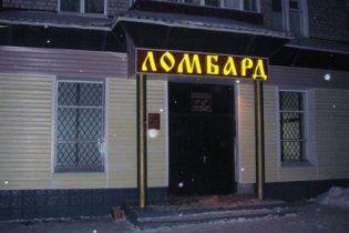 Украинцы променяли кредитные союзы на ломбарды