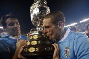 Уругвай выиграл рекордный Кубок Америки (видео)