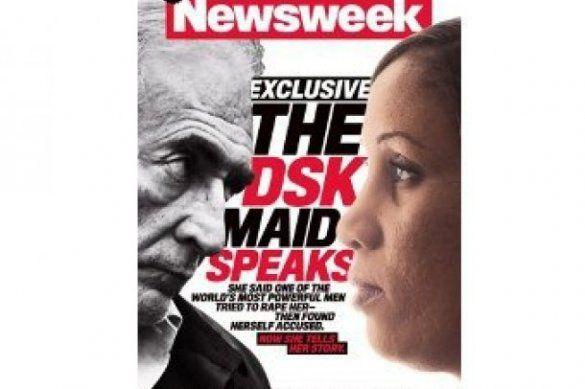 Обкладинка Newsweek з інтерв'ю Нафісату Діалло!