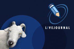 LiveJournal втратив мільйони користувачів
