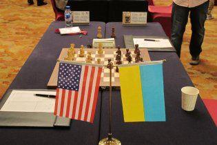 Україна перемогла США на чемпіонаті світу з шахів