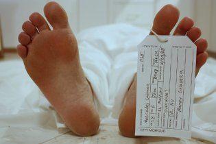 Чоловік ожив на операційному столі, коли його збиралися різати на органи