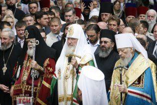 Патриарх Кирилл госпитализирован