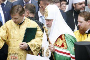 Патріарха Кирила у Чернівцях стерегтиме тисяча охоронців
