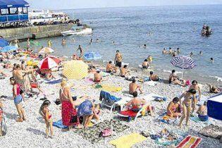 Евросоюз инвестирует 5 миллионов евро в туризм Крыма