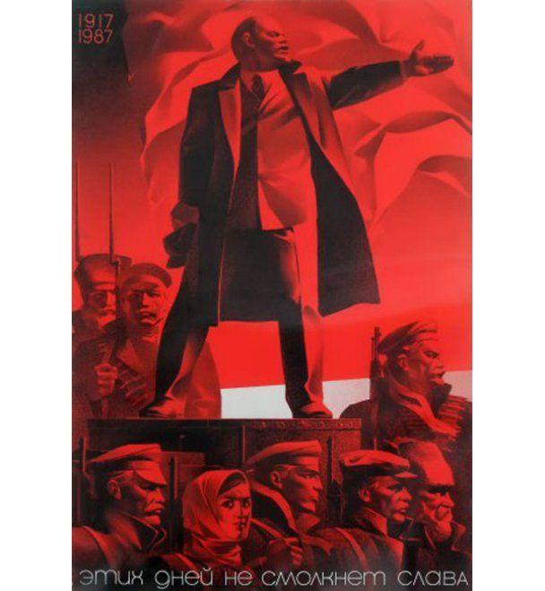 Виставка українського радянського плакату в Києві