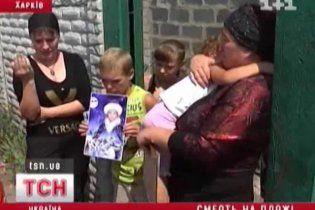 На Харківщині п'яний водій наїхав на дітей на пляжі, 7-річна дівчинка загинула