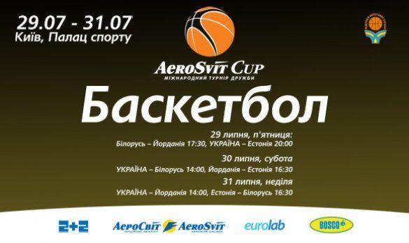 AeroSvit Cup