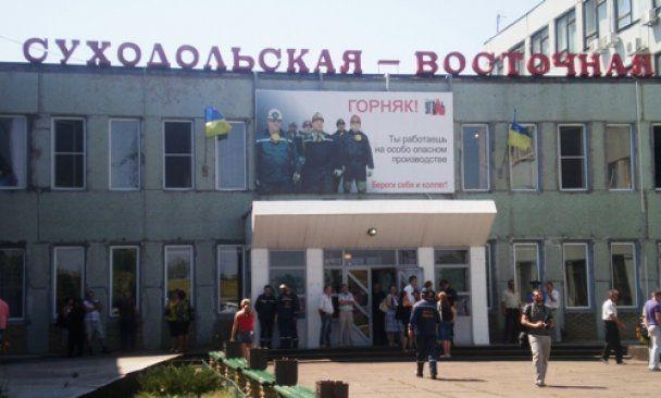 31 липня в Україні оголошено Днем жалоби