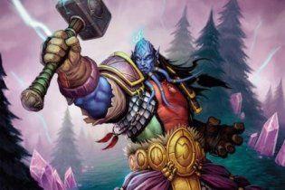 Після терактів у Норвегії вилучили з продажу World of Warcraft