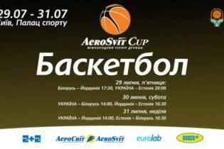 AeroSvit Cup. Украина - Иордания. Видеотрансляция