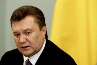 Янукович готує Україну до подорожчання газу