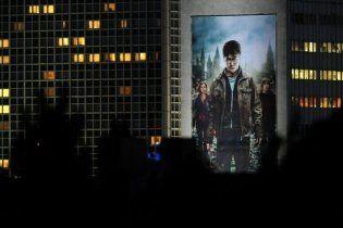 Последний фильм о Поттере стал третьим по сборам за всю историю кино