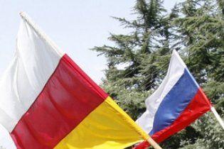 Держстатус російської мови у Південній Осетії підтримали 84% виборців