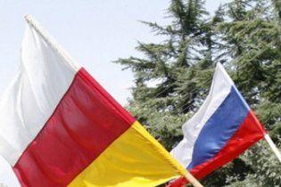 """Росія дізналася про """"чергову авантюру"""" Грузії у Південній Осетії"""
