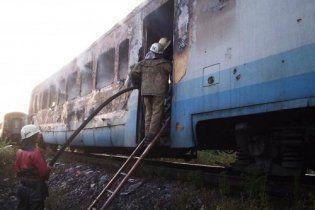У Луганській області під час руху поїзда загорівся вагон із пасажирами