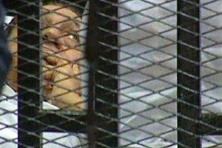 У Єгипті поновився суд над Хосні Мубараком