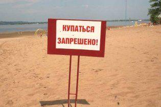 Санепідемстанція закрила всі київські пляжі