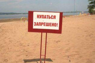 Санэпидемстанция закрыла все киевские пляжи