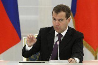 Мєдвєдєв назвав умову відновлення відносин з Грузією