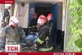 В Херсоне сгорел подъезд 5-этажки: есть жертвы