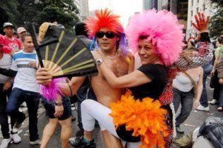 У Бразилії впроваджують День гетеросексуалів на противагу гей-парадам