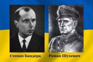 Януковича призвали признать ОУН, Бандеру и Шухевича