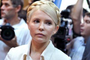 Прокурор: арешт Тимошенко оскаржити не можна
