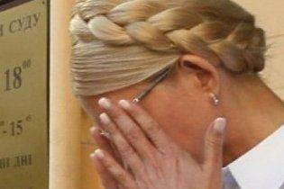 Тимошенко втретє відмовилася від медогляду, побоюючись розголосу