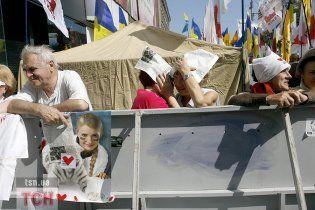 На Крещатике противников Тимошенко собралось больше, чем сторонников