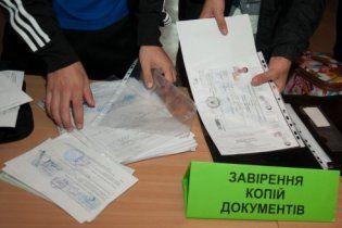 Оприлюднено список українських вишів, до яких не подано жодної заяви