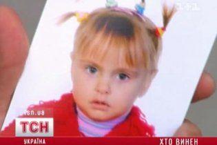 Смерть девочки на лечении в Венгрии вызвала международный скандал