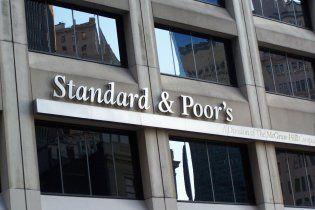 Глава Standard & Poor's йде у відставку