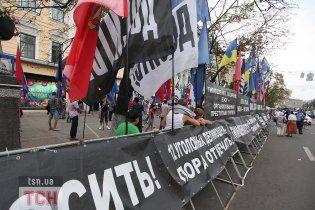 В Харькове будут митинговать против ареста Тимошенко, несмотря на запрет