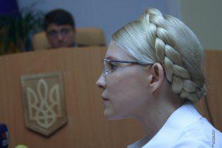 Суд відмовився розглядати по суті апеляцію на арешт Тимошенко