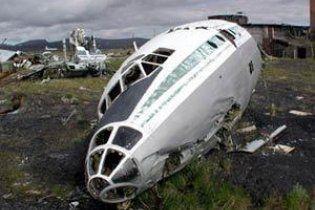 У Росії знайшли уламки літака, який зник напередодні у тундрі