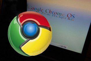 Google Chrome признан самым быстрым браузером