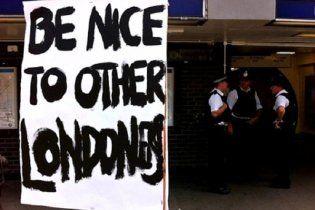 У Британії учасників заворушень судять цілодобово