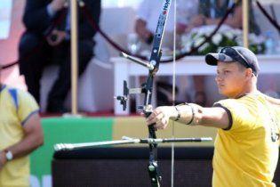 Українські лучники завоювали чотири медалі на етапі Кубка світу