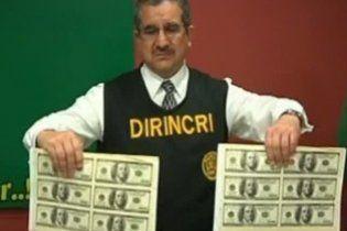У столиці Перу поліція вилучила близько 2 мільйонів фальшивих доларів