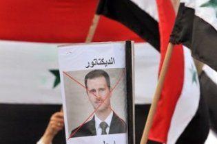 Сирійські протестувальники вимагають страти президента Башара Асада