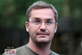 Многодетный отец Александр Пономарев не может развестись
